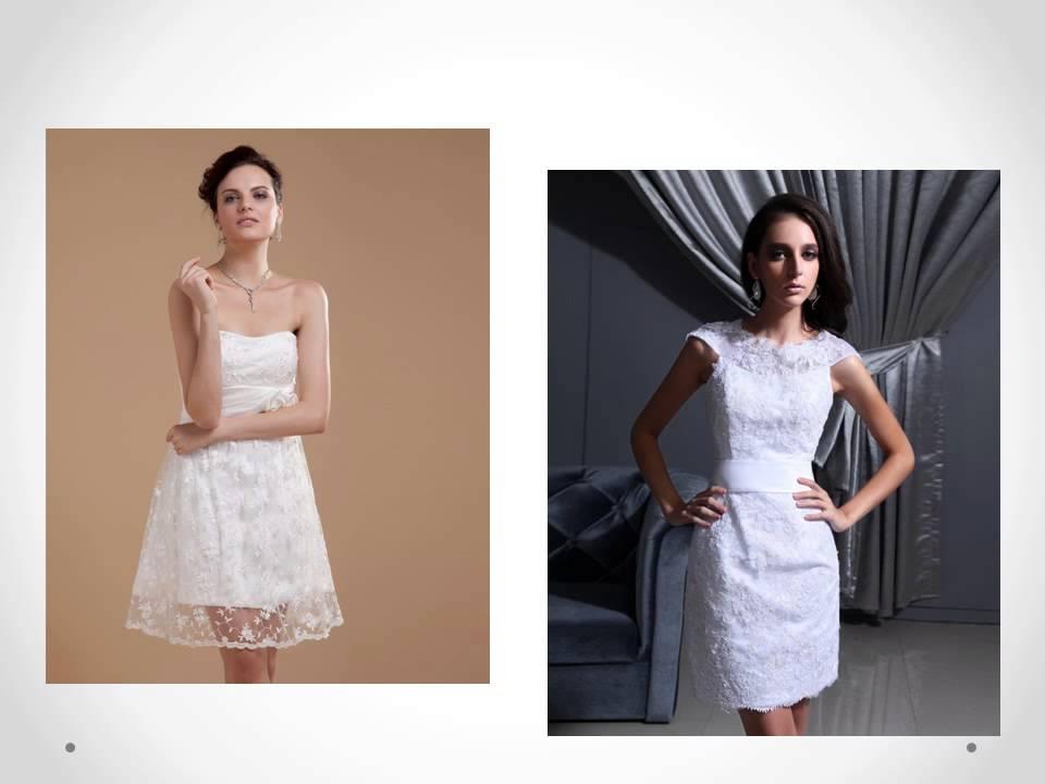 Robe de mariée courte persun