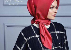 Idée pour s habiller - Page 181 sur 633 - ab5575d77e0