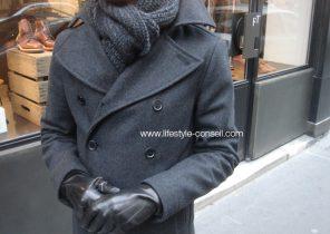 Echarpe chauffante pour cervicales - Idée pour s habiller 1818f147532