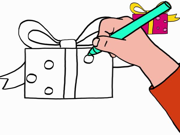 Apprendre a dessiner un cadeau de noel